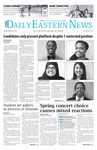 Daily Eastern News: March 25, 2014 by Eastern Illinois University