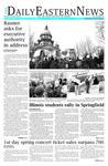 Daily Eastern News: Feburary 18, 2016