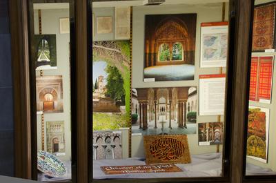 Ornament of the World: Islamic Spain