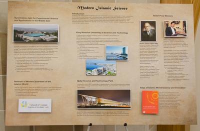 Modern Islamic Science