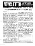 Newsletter Vol. 13 No. 5 1985