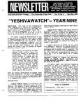 Newsletter Vol.16 No.5 1988
