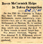 Boyce McCormick Helps In Tokyo Occupation 10-11-1945 by Newton Illinois Public Library